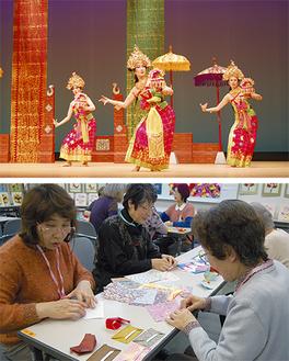 (上)バリダンスの発表(下)折り紙を折る参加者ら