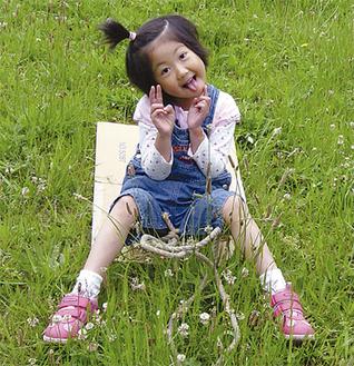 4歳頃の浜崎陽菜さん(家族提供写真)