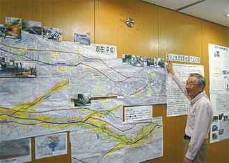 「地図を見ていると想像が膨らむ」と横山代表