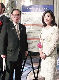 表彰式会場で、阿部市長と山口社長