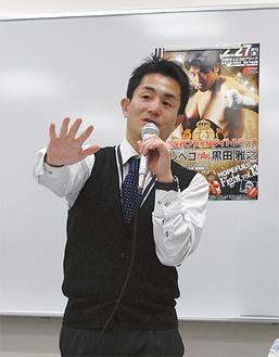 話に熱が入る新田会長