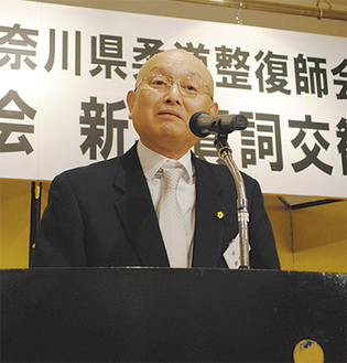 「地域医療に貢献したい」と鈴木会長