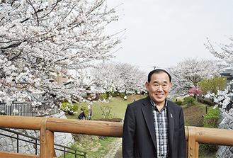 「多くの人に参加してほしい」と祭りが行われる二ヶ領用水の桜並木で齊藤会長
