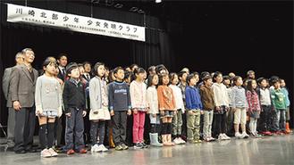 未来の発明家を目指す50人の子どもたち