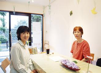 立ち上げメンバーの塩沢さんと(左)と安井さん(右)