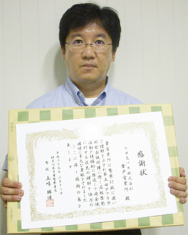 感謝状を受け取った同営業所の岡村所長