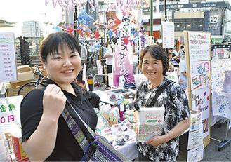 山田町から訪れた下村クニ子さん(右)と朱美さん(左)