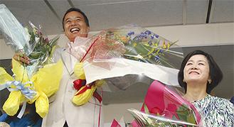 支持者から花束を受け取り笑顔をみせる島村氏(左)(右は奈津子夫人)