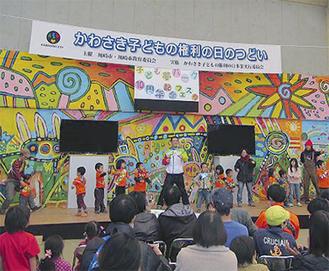 子どもたちのパフォーマンスが会場を盛り上げた