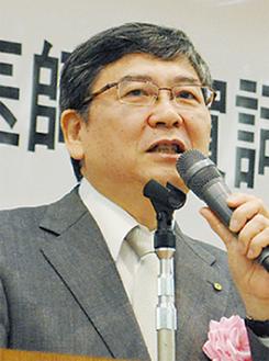 井田満夫会長