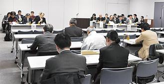 20日の総会で解散が承認された(区役所会議室)