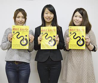 企画した濱口さん(中央)と公演を支える関川さん(右)と鈴木さん