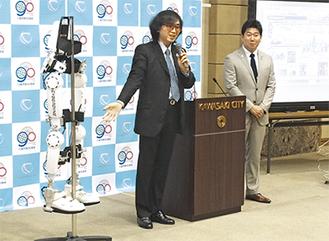 記者会見で「HAL」を紹介する山海社長と福田市長(市提供写真)