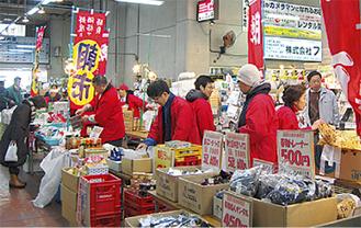 毎週土曜日に開催されている一般消費者向けイベント「関連・朝市」