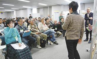 市民グループのメンバーや一般参加者約150人が耳を傾けた