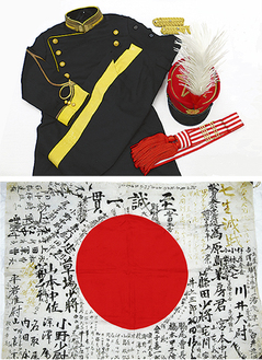 展示される陸軍大礼服(上)と日章旗(下)