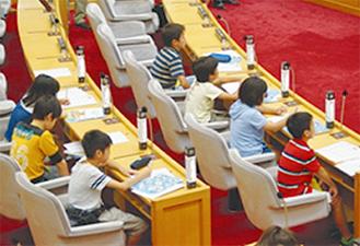 議員席に座れる貴重な機会