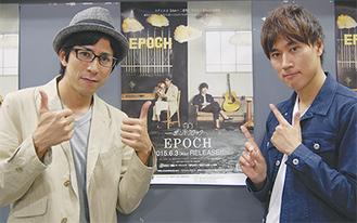 キーボードの滝田さん(左)とギターの永田さん(右)