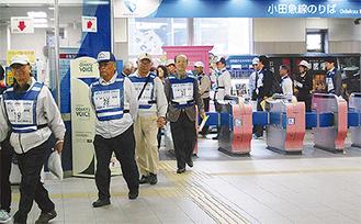 小田急線登戸駅ホームから一時滞在施設へ向かう