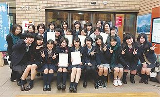 川崎市の大会で最優秀賞を受賞した部員