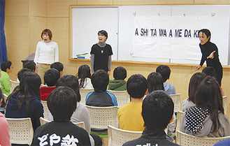 児童も積極的に声を出して授業に参加した