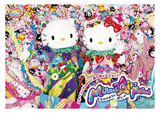 2015 SANRIO CO., LTD.