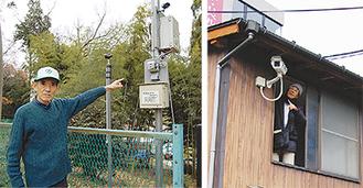 長谷川会長が指差すのが飯室下耕地自治会の防災倉庫に設置した防犯カメラ(右の写真)。松本顧問が指差すのが生田緑地側の道路脇に設置された防犯カメラ(左の写真)