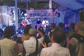 イベントを盛り上げる音楽ライブも開催(写真は昨年)