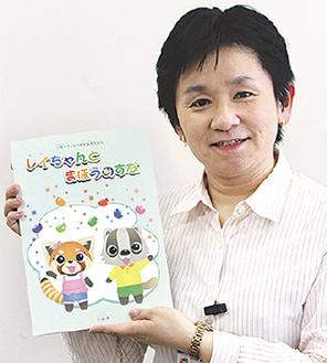 絵本を紹介する大田さん