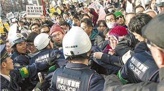 反ヘイトの抗議活動の最中警官ともみ合いになる市民=ヤベシンタ撮影