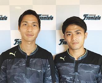 リオ五輪のサッカー日本代表に選ばれた原川選手(左)と大島選手=川崎フロンターレ提供