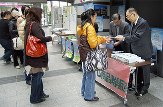 子育て家庭を対象に、区商連が商品券を販売(2011年)