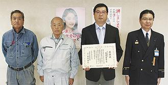 (右から)日迫署長、横山社長、山内現場監督、五百川さん