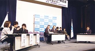 高校生と福田市長による討論会(昨年)