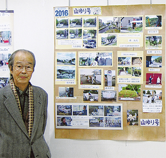 多くの写真を記録として残した岡野会長
