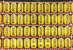 金丸さんが書いた提灯が並ぶ靖国神社