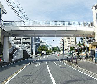 命名権募集中の若葉台ハナミズキ線歩道橋(麻生区)
