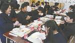 1月に給食が始まった中野島中