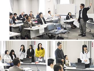 発表する専修大(上)、明治大(右下)、日本女子大の教員、学生ら