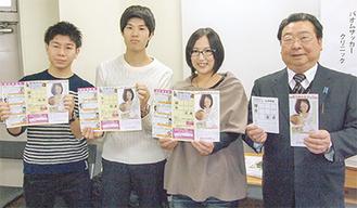完成したマップを手にする原山会長(1番右)と記者ら