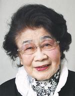 栗谷 嶺子さん