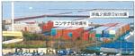 川崎区浮島処理センター付近の風景