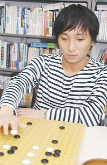 内野教授の研究室で囲碁を打つ大関さん=15日