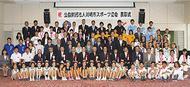 77人、32団体を表彰