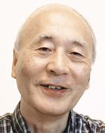 鶴見 邦男さん