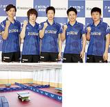 川崎に卓球 新拠点