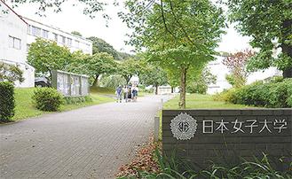 緑に囲まれた里山に位置する西生田キャンパス