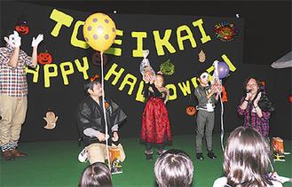 子どもたちによるハロウィーンの仮装コンテスト(昨年)