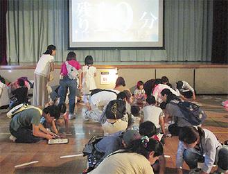 川崎区で行われた訓練=同区提供