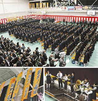 会場が一体になり、校歌を合唱(上)/吹奏楽部による演奏の一幕(右下)/記念事業の一つとして、全学年がクラスごとに制作した「のぼり旗」